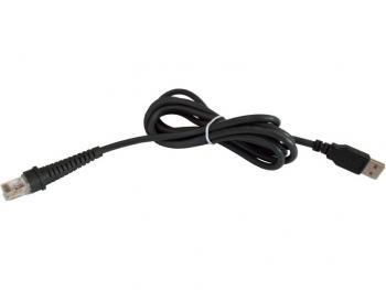 Náhradní kabel USB pro Virtuos HT-10, HT-310, HT-850, HT-900, tmavý