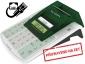 Elcom Euro-50TEi Mini LAN s novým firmware 3.033 - 1/5